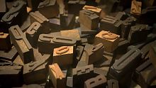 tivoli museum printing